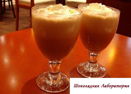 Бездушный кофе с шоколадом