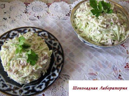 Салат Ташкент