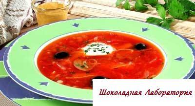 Рецепт - Борщ Курортный