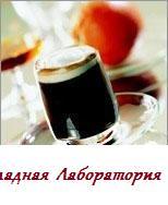 Рецепт - Кофе по-турецки с апельсиновым запахом