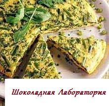 Рецепт - Омлет со стручковой фасолью и руколой