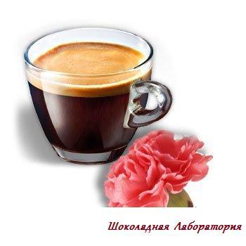 Рецепт - Кофе со приправами
