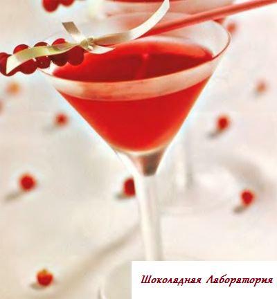 Рецепт - Клюквенный мартини