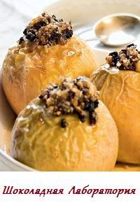 Рецепт - Фаршированные яблоки