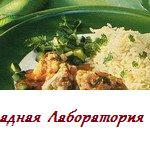 Рецепт - Куриная грудка с цуккини и рисом