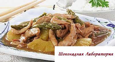 Рецепт - Курица с ананасом