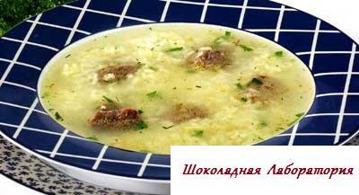 Рецепт - Бозбаш из баранины