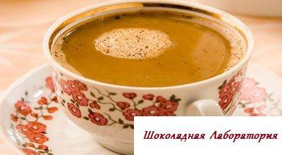 Рецепт - Кофе по-варшавски