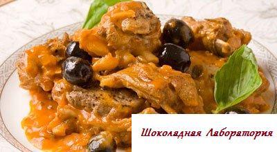 Рецепт - Рагу из баранины по-гречески