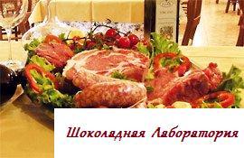 Рецепт - Бездушное мясо