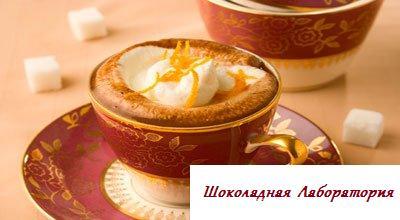 Рецепт - Кофе Борджия