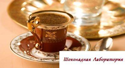Рецепты пахлавы по турецки 187
