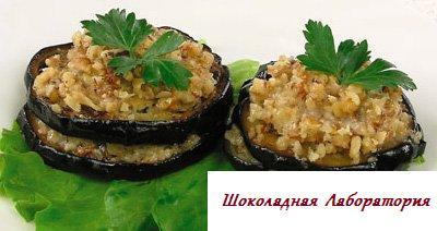 Рецепт - Закуска по-гречески