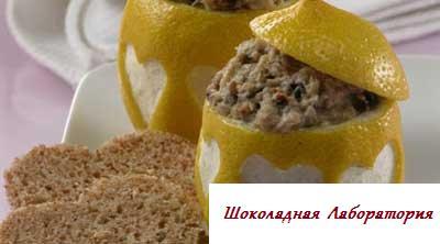 Рецепт - Фаршированные лимоны