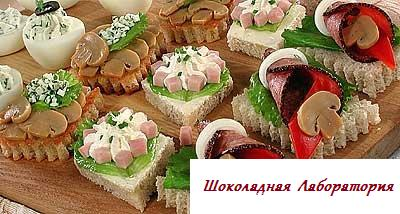 Рецепт - Бутерброды Ассорти