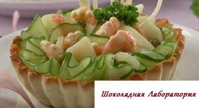 тарталетки рецепты с фото, армянская кухня рецепты салаты в тарталетках, превосходнейшие рецепты тарталеток с салатами, тарталетки рецепты  с фото, тарталетки рецепты запеченные, тарталетки метод приготовления