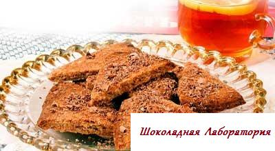 песочное печенье с шоколадом, песочное печенье ассортимент, печенье песочное пошаговое фото, подскажите приготовления блюд из шоколада, фото-рецепт печенья с шоколадом
