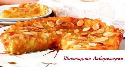 Рецепт - Яблочный тортик с миндалем
