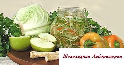 салаты из капусты с фото, блюда из капусты с фото, салаты из капусты на зиму, выяснить  рецепти салатСв, рецепты из капусты с фото, рецепты салато из капысты с фото