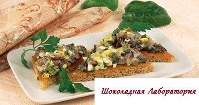 Рецепт - Тосты с грибами