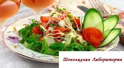 Грузинское блюдо курица и грецкий орех